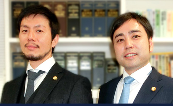 弁護士法人あい湖法律事務所