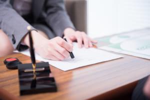 労災の後遺障害診断書は書式が異なる!ダウンロード方法や自賠責との関係もご紹介!