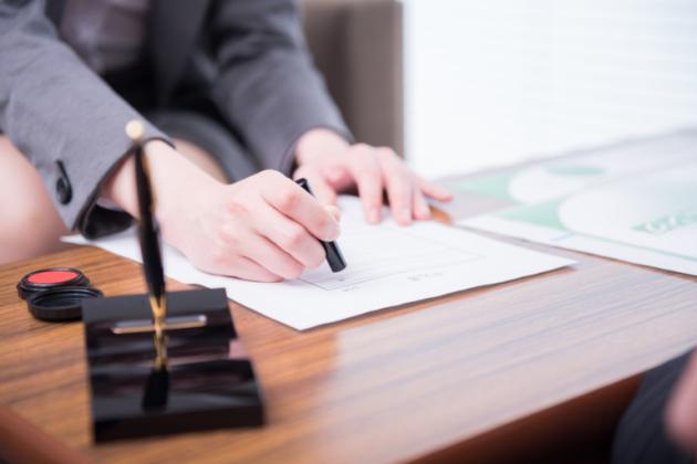 【労災】後遺障害診断書|申請方法・等級認定手続き・書式に自賠責と違いが!?