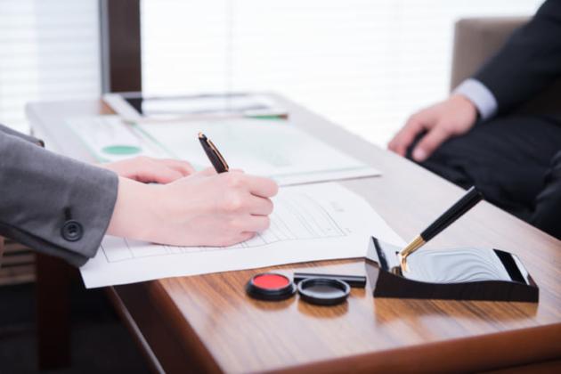 後遺障害異議申立の必要書類|異議申立書の書式や確率を上げる資料は?