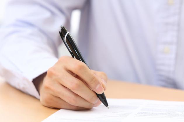後遺障害の異議申し立て|異議申立書・陳述書の書き方・書式・例文は?