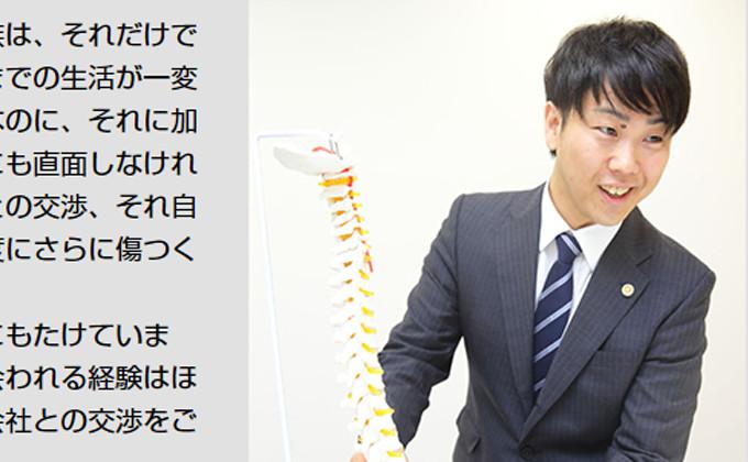 弁護士法人はるか愛媛支部愛媛松山法律事務所