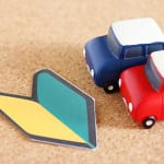 【初級】交通事故の慰謝料の基礎知識【簡単】