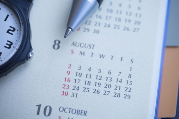 後遺障害の事前認定の期間・日数|事前認定は期間が長い?短い?
