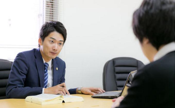 けやき宇都宮弁護士法律事務所