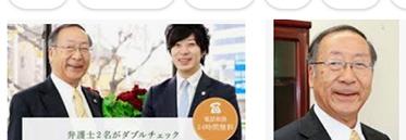 松村 美之のgoogle検索結果