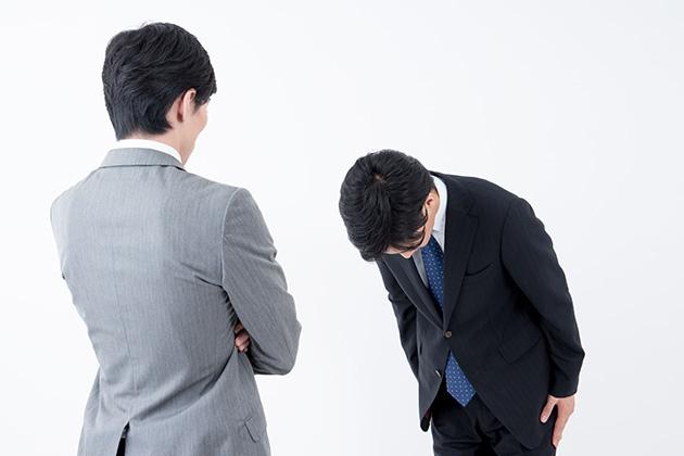 交通事故お詫びの仕方|相手に電話するタイミングとは?謝罪の仕方、訪問拒否への対応