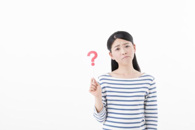 【交通事故】後遺障害認定14級、12級…私の慰謝料はいくら!?相場を調査!